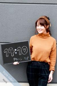 盛岡美人時計モデル タカハシリエ