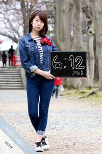 盛岡美人時計|yui