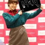 2013.11撮影会