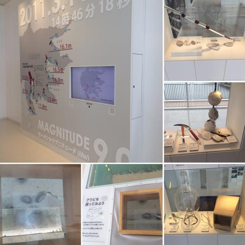 盛岡美人時計モデルmisato『恋の三陸 列車コンで行こう!』