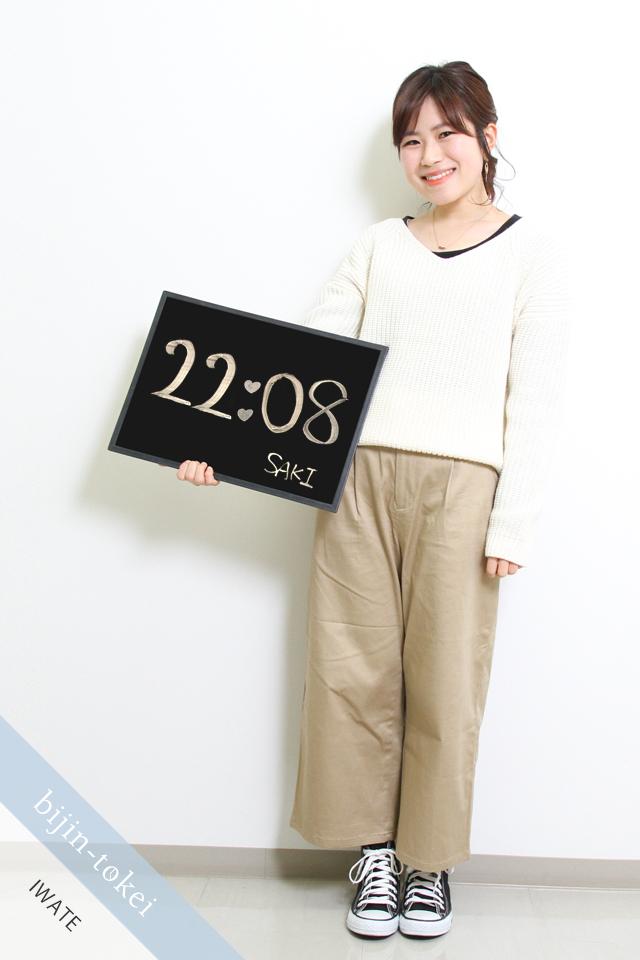 盛岡美人時計モデル SAKI