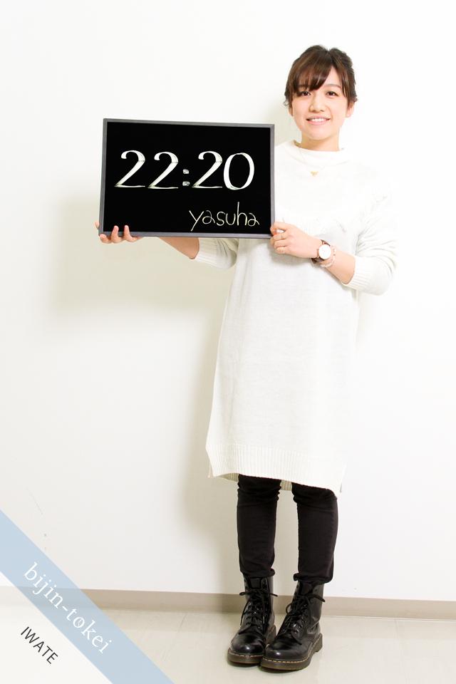 盛岡美人時計モデル yasuha