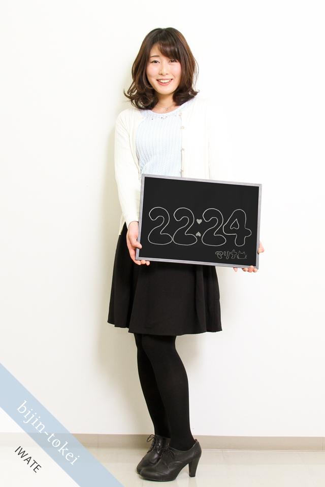 盛岡美人時計モデル 麻理奈
