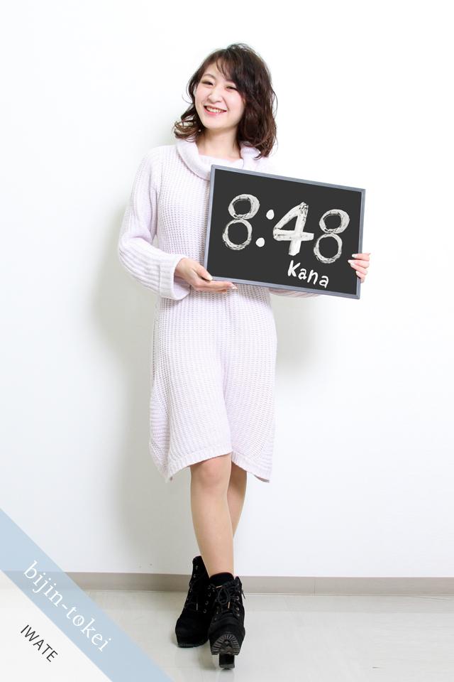 盛岡美人時計モデル kana