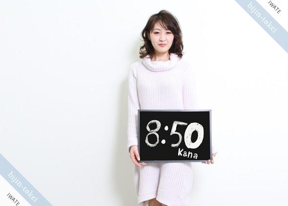 2016.02撮影会