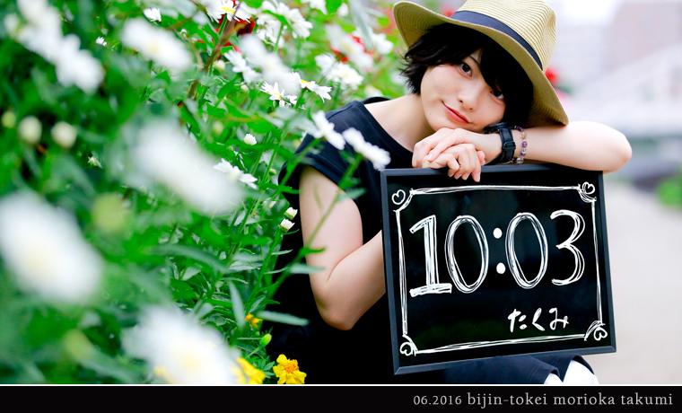 takumi_003