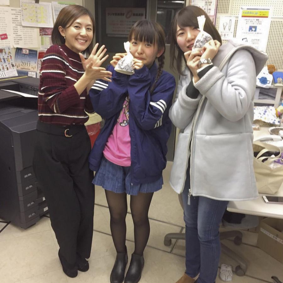 アフらじ生放送 2017.2.10